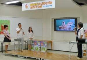 動物愛護フェス201301