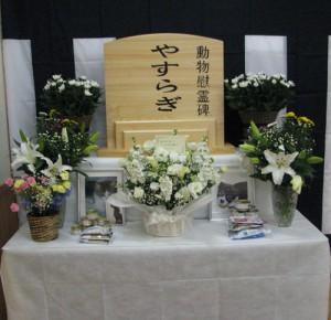 慰霊祭献花