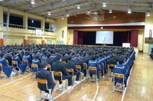 第八中学校1