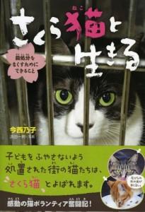 またまた新刊! 猫の本だよーん!